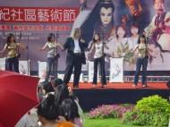 社區藝術節-二胡大師溫金龍與12金釵