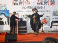 社區藝術節-川劇變臉